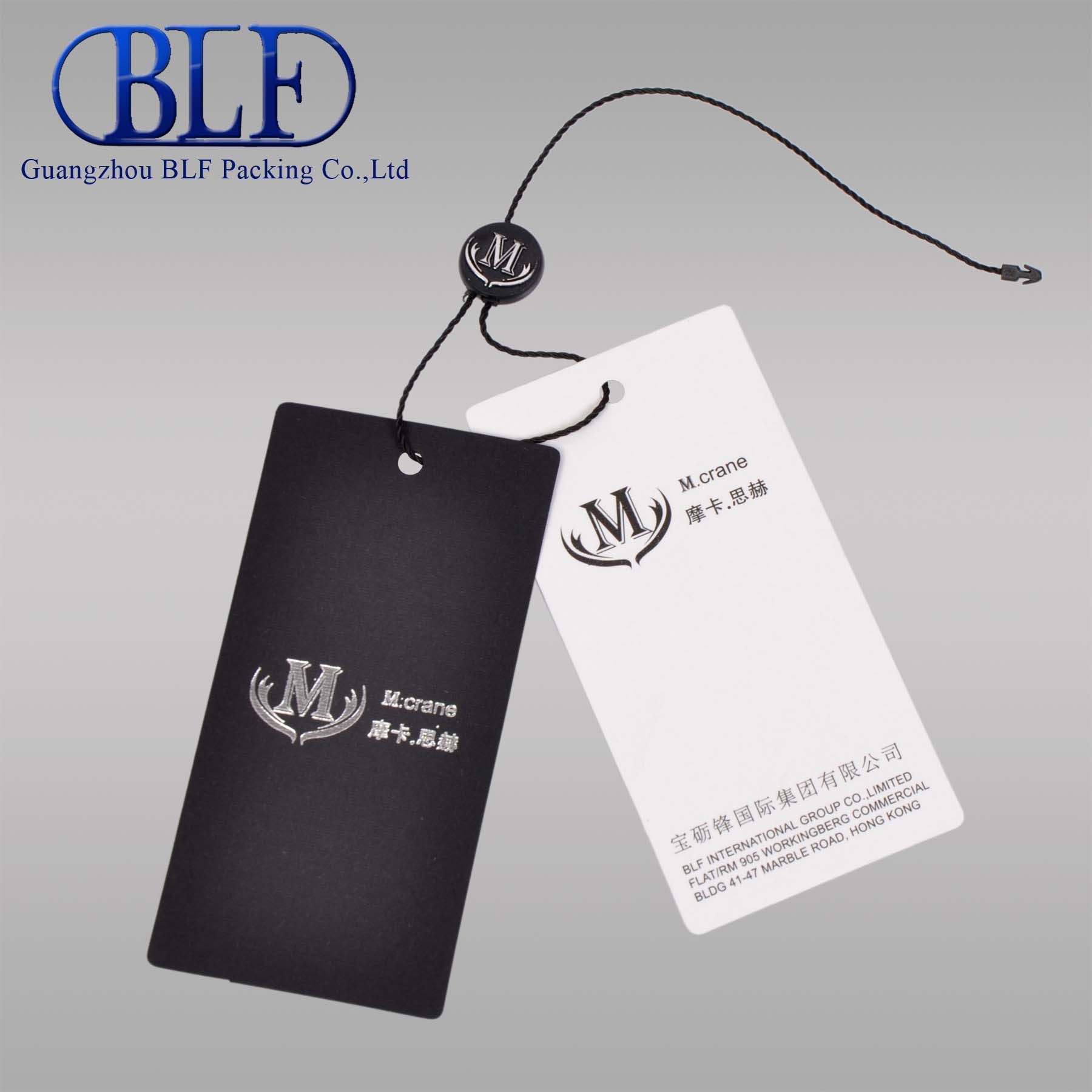 Custom Blank Luggage Clothes Paper Hang Tag (BLF-T108)