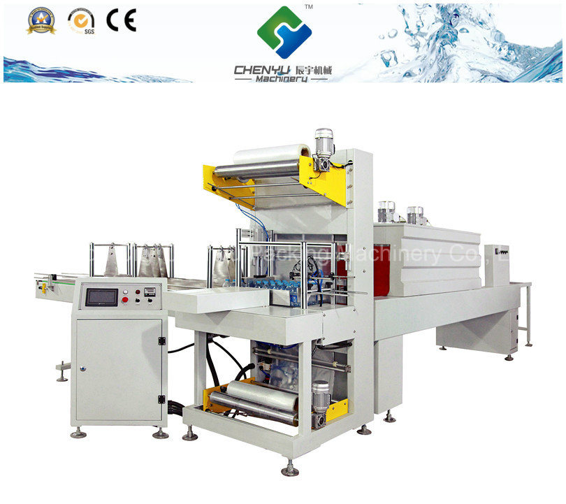 Automatic PE Film Thermal Shrink Wrapper Machine