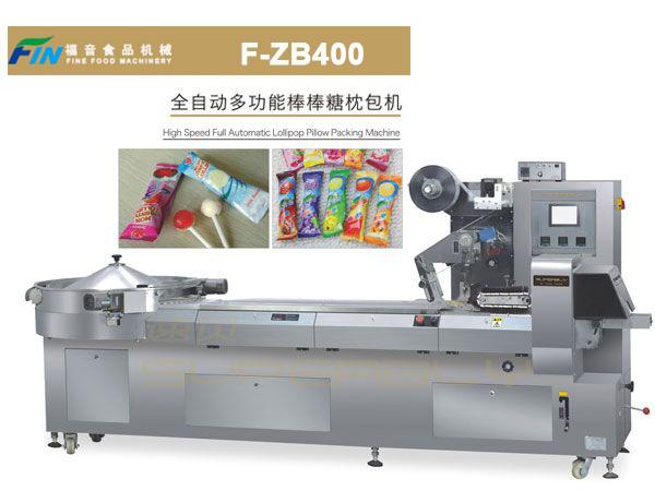 Lollipop Candy Pillow Packing Machine (FZB-400)