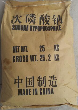 Sodium Hypophosphite ------- Industrial & Food Grade ------CAS No.: 10039-56-2
