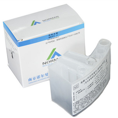 D-Dimer Thrombosis Test Kit (Chemiluminescence Immunossay)