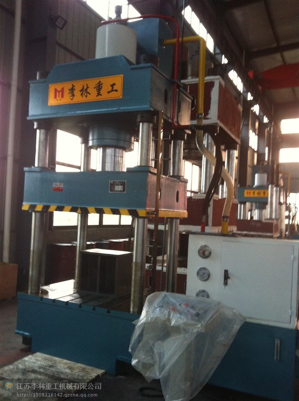 Four-Column Hydraulic Press (YLL32-315)