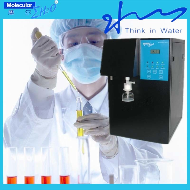 Laboratory Water Deionizer UV Water Purifier