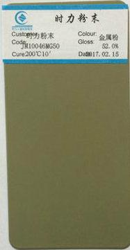 Shining006 Metallic (QUALICOAT APPROVED) Powder Coating Paint