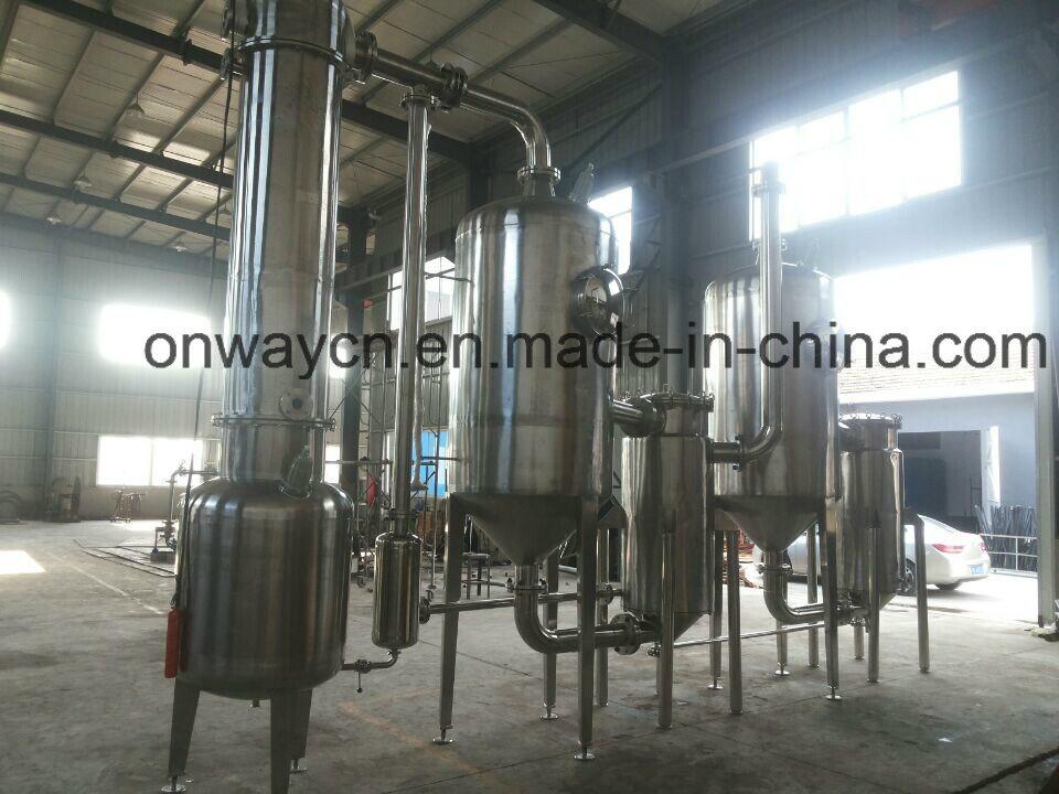 WZD High efficient factory price stainless steel vacuum evaporator