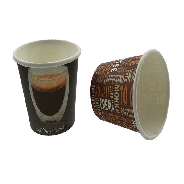 Hot Sale 2.5oz Personalized Paper Coffee Cups