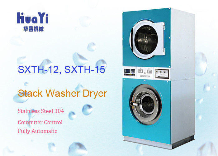 Commercial Stack Coin Washer Dryer / Laundrette Washing Machines