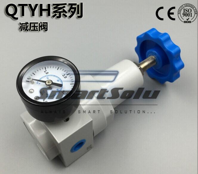 SMC, Festo Type Pneumatic Air Filter Regulator