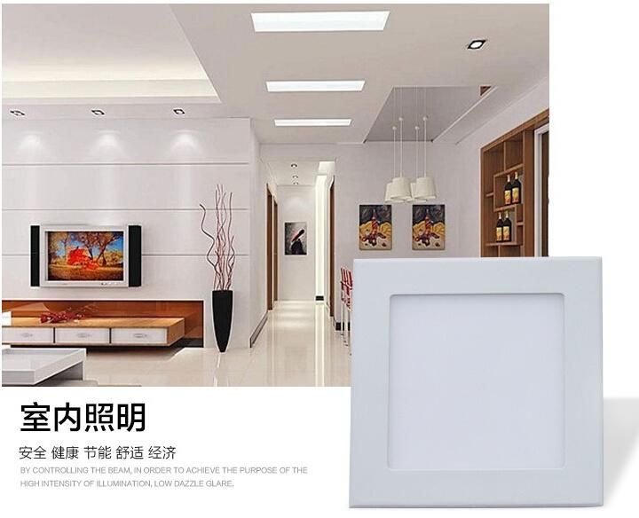 LED Square Panel Light/Spot Light/Living Room/Supermarket/Meeting Room/Dining Room/Bedroom Light/Indoor Light 4W LED Panel Light
