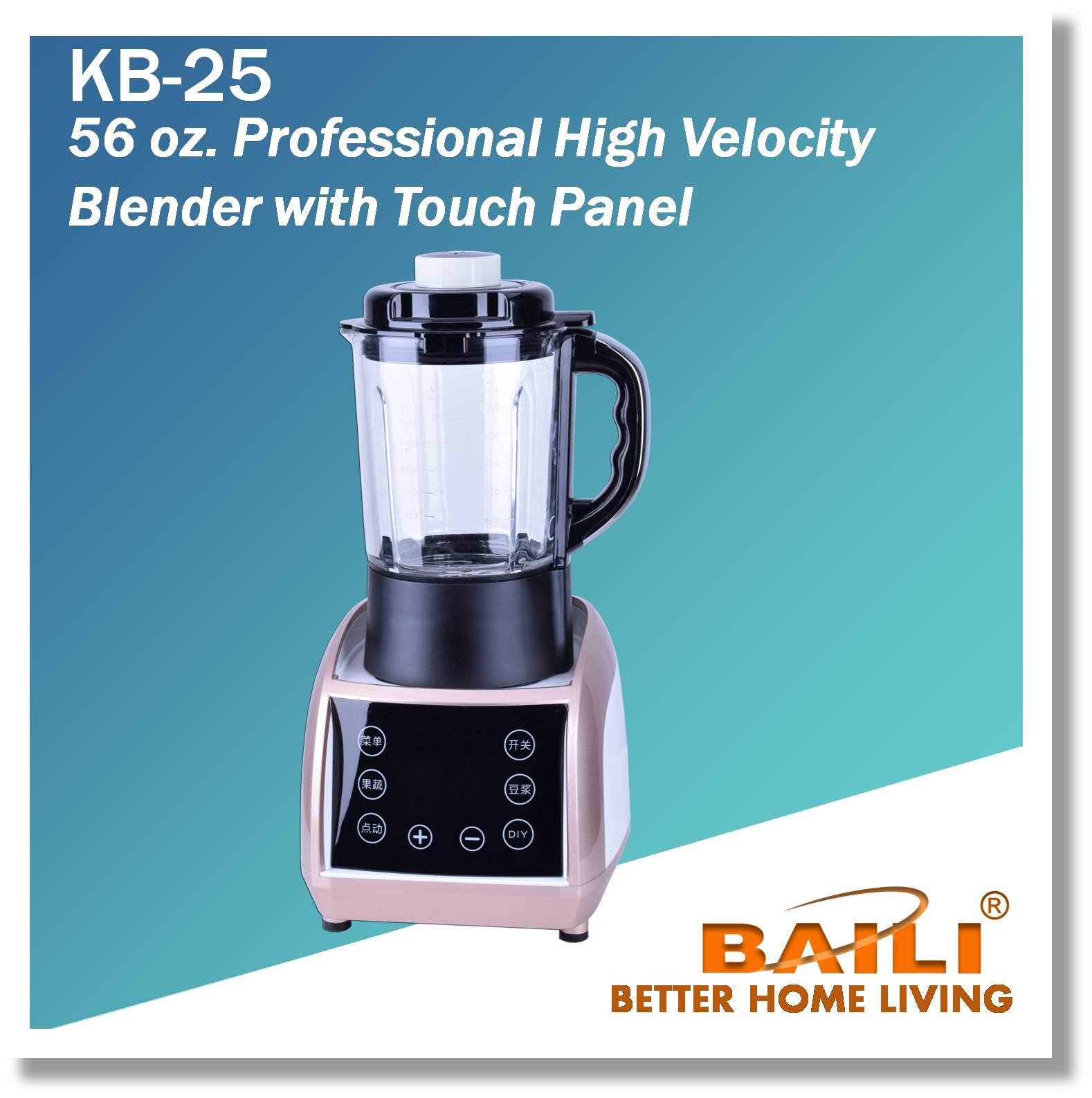 56 Oz. Professional High Velocity Blender with Touch Panel