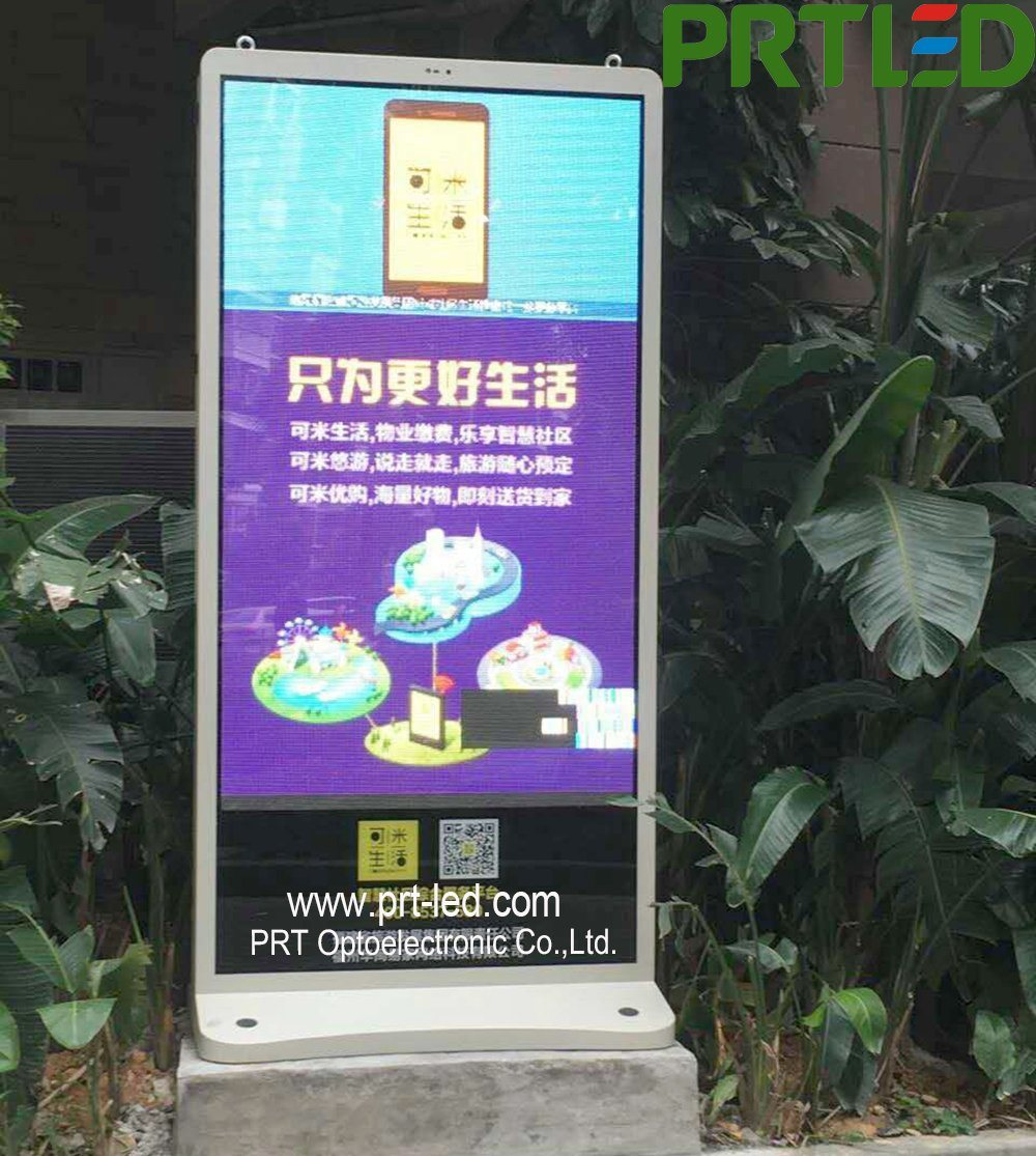78′′ High Brightness Outdoor Smart LED Advertising Player (P3, P4, P5 display panel)