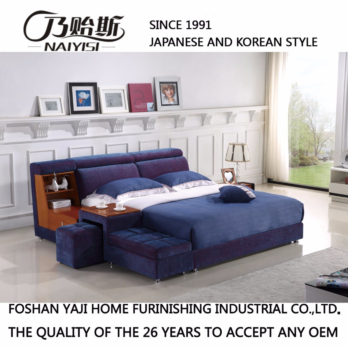 Blue Fabric Bed Hotel Living Room Modern Bedroom Furniture Fb8043A
