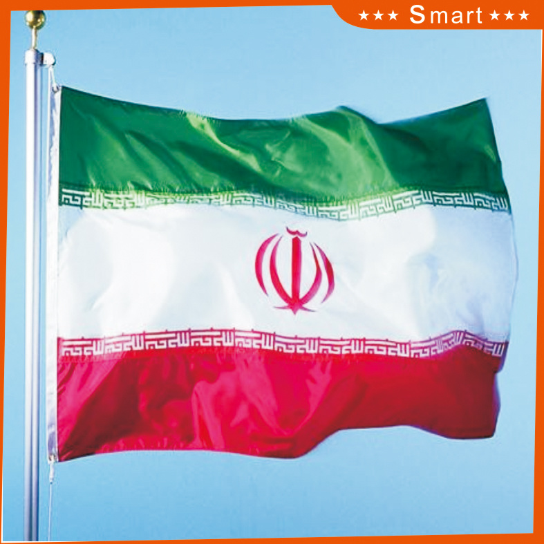 Custom Waterproof and Sunproof National Flag Iran National Flag Model No.: NF-056