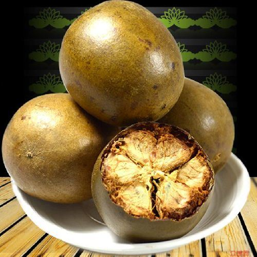 Natural Sweetener Luohanguo Extract Monkfruit Extract for Food Beverage
