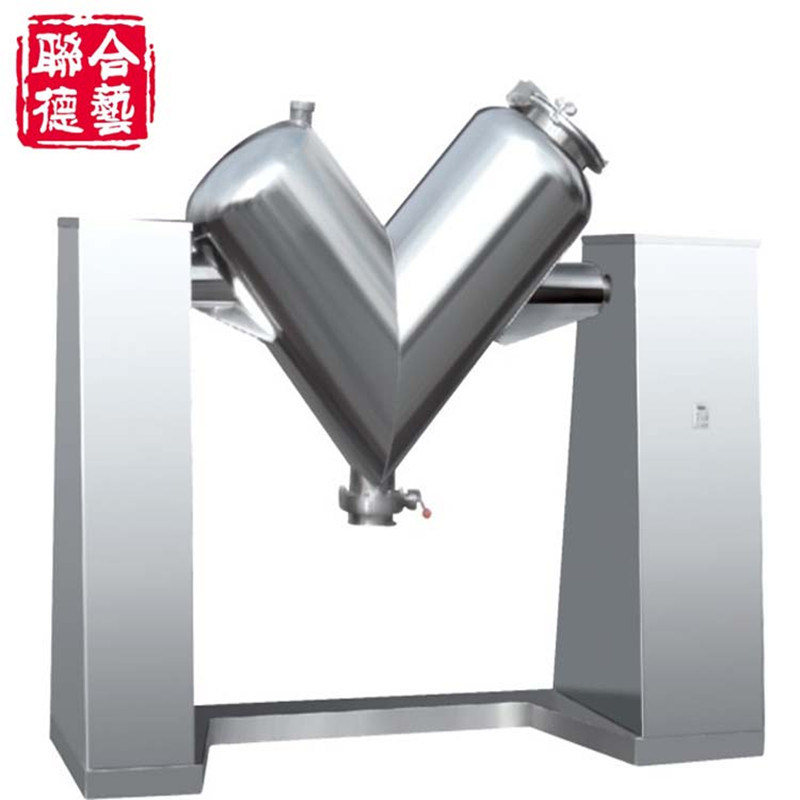 Vhj Series V Shape High Efficient Mixing Machine