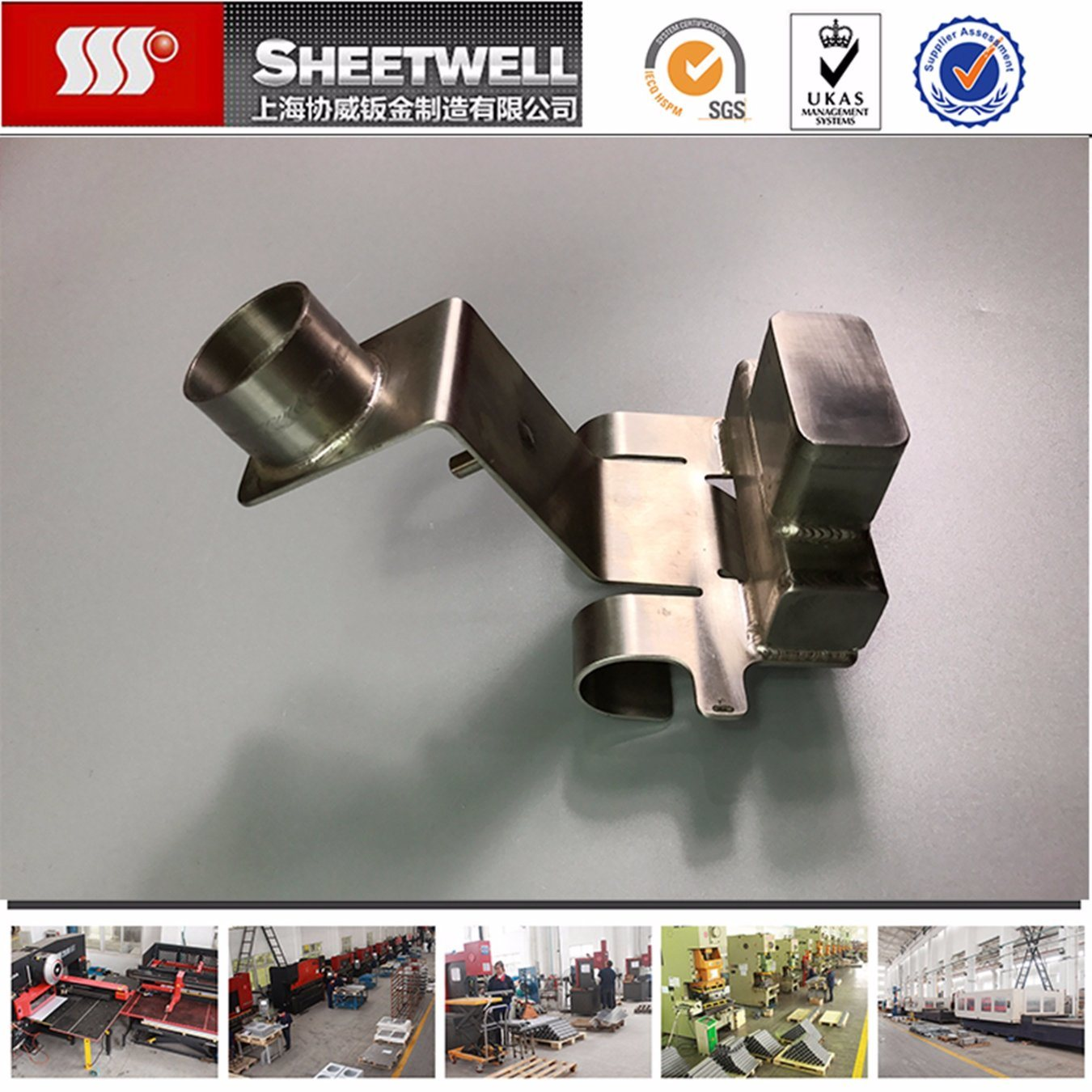 Good Reputation High Quality Stainless Steel Welding Processing
