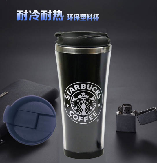 Promotional Flower Paper Insert Coffee Mug with Double Wall Tumbler Stainless