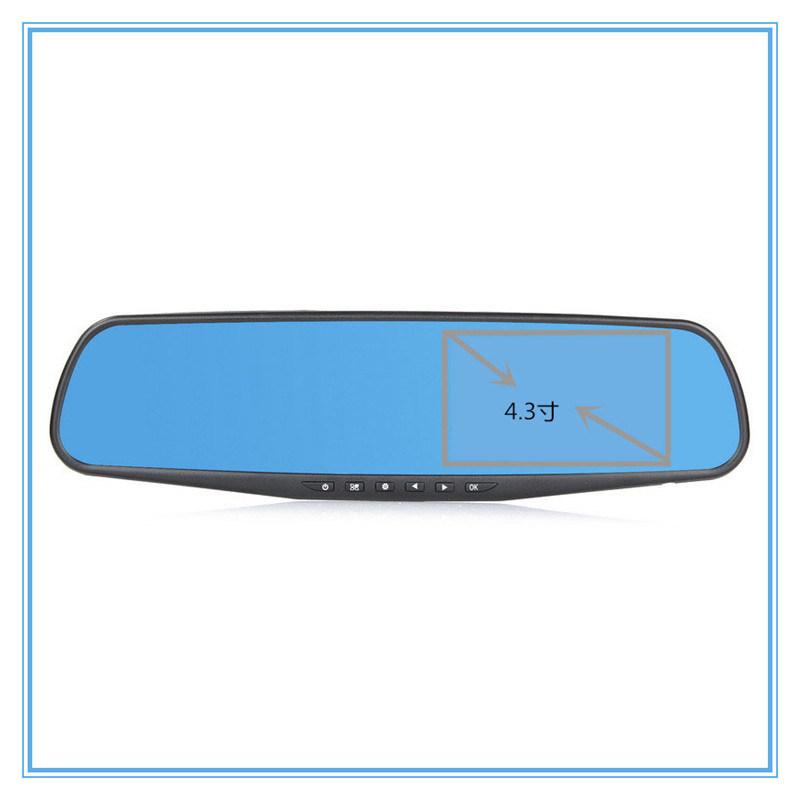 4.3 Inch Auto Dashcam Digital Video Recorder Camcorder Registrator Car DVR