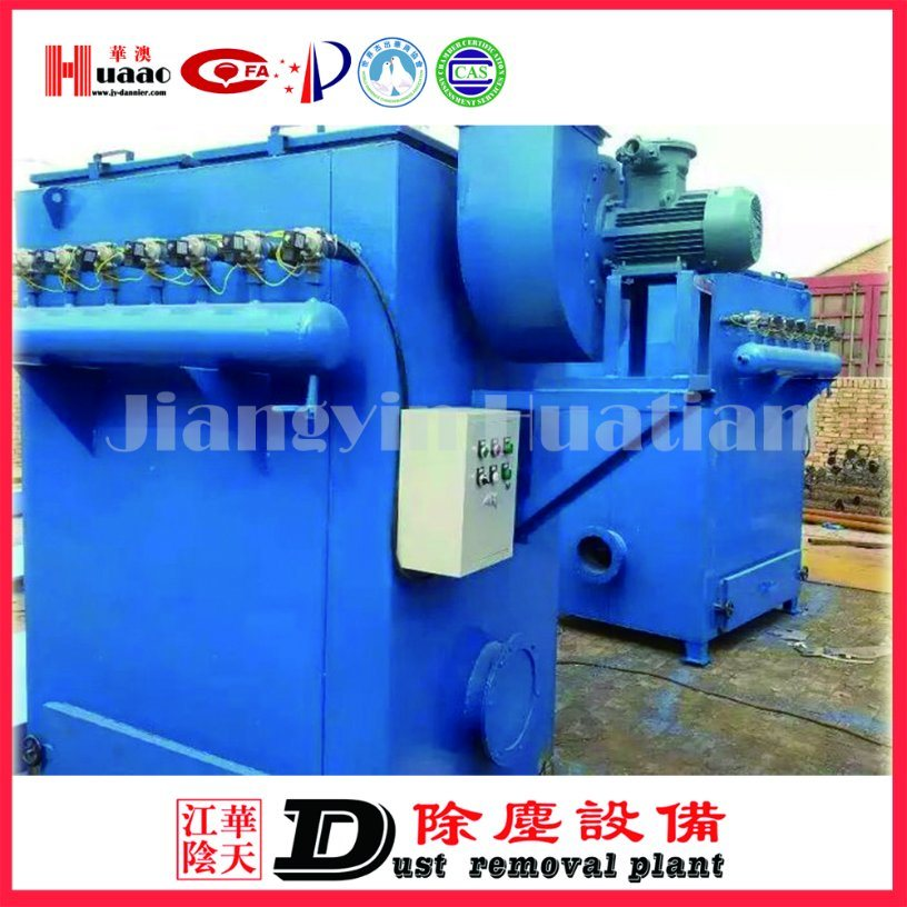 Dlz-B China′s Best-Selling Dust Collector