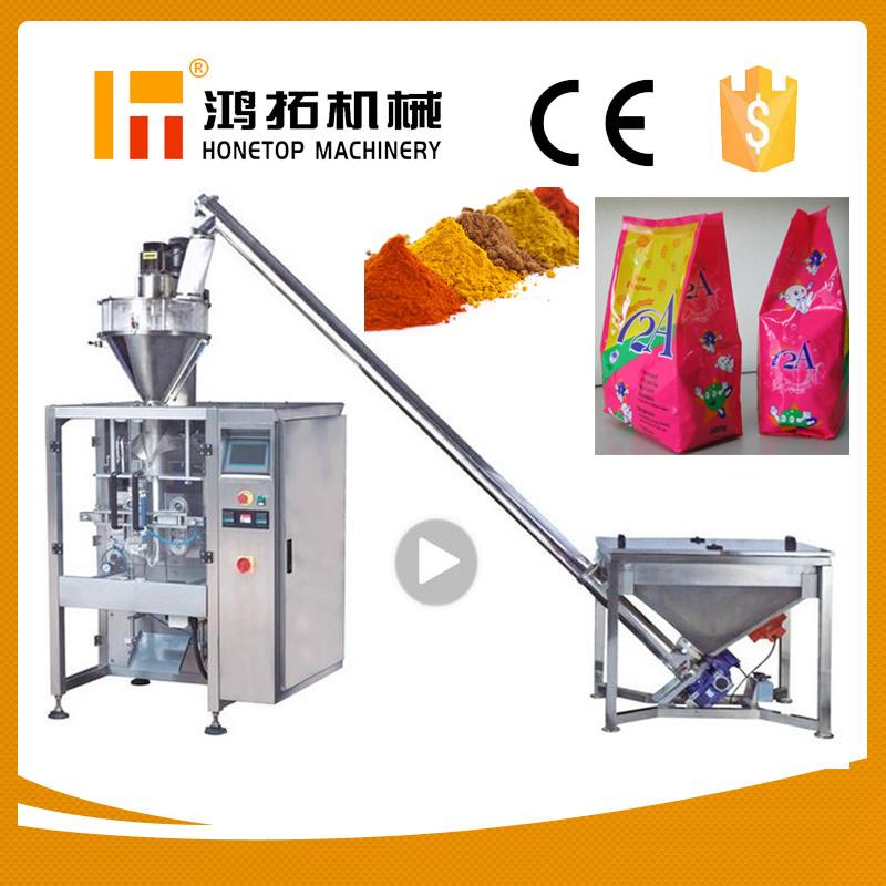 Vertical Powder Packing Machine for Milk