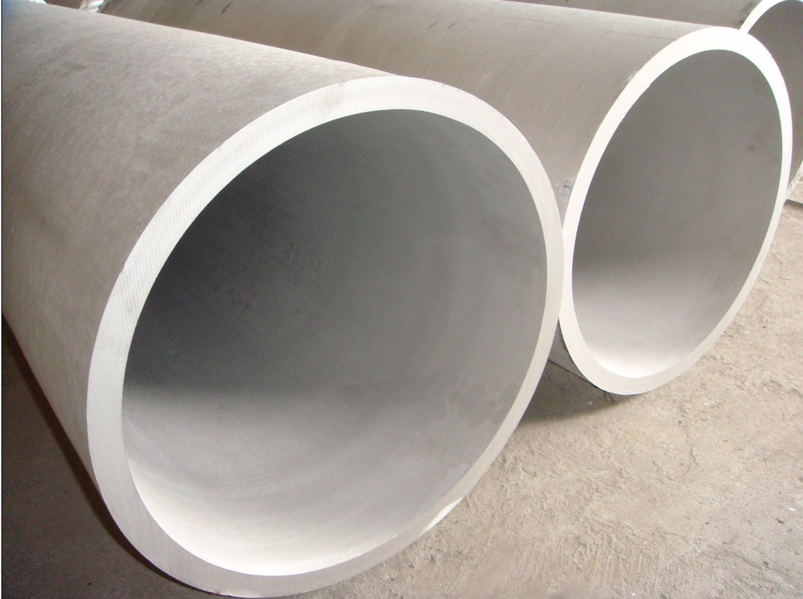 China large diameter stainless steel seamless pipe