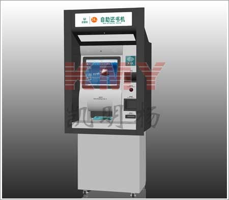 Self Service Barcode Scanner Kiosk for Library (8306)