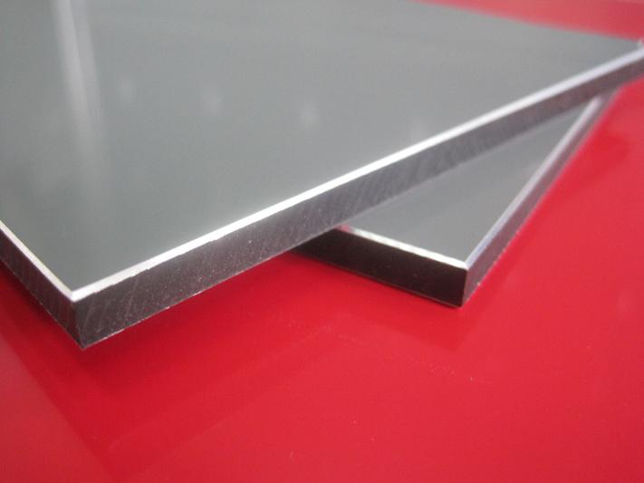 Aluminum Composite Material : China aluminum composite panel acm