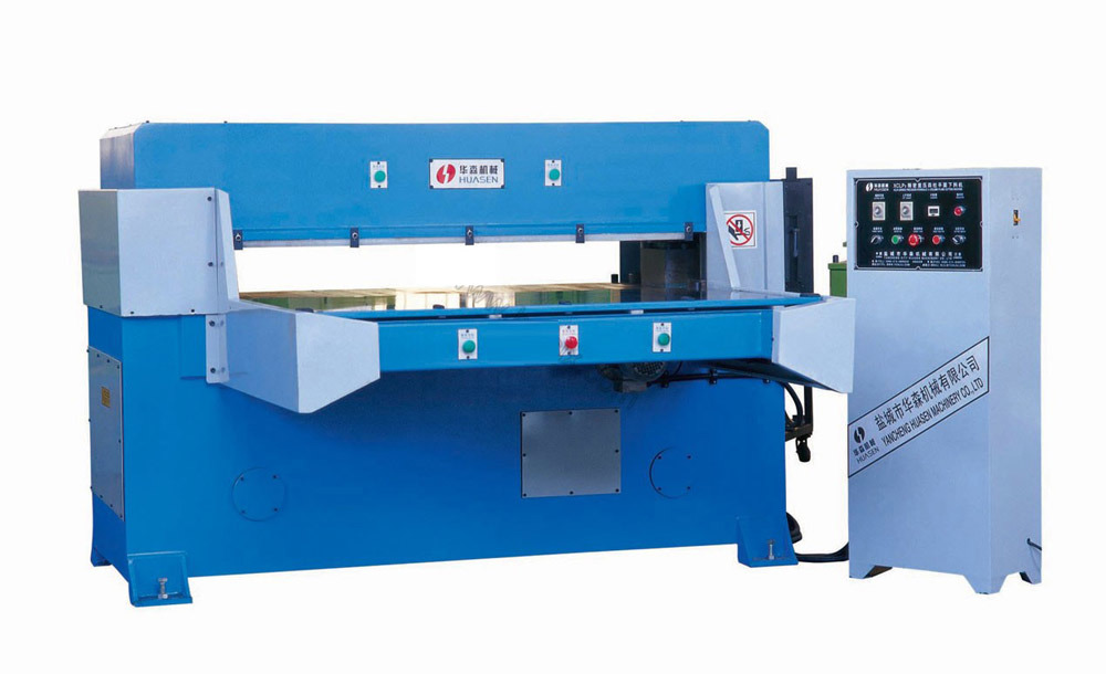 60T Automatic Feeding Auto-balance Precision Four-Column Hydraulic Plane Cutting Machine (XCLP3-60)