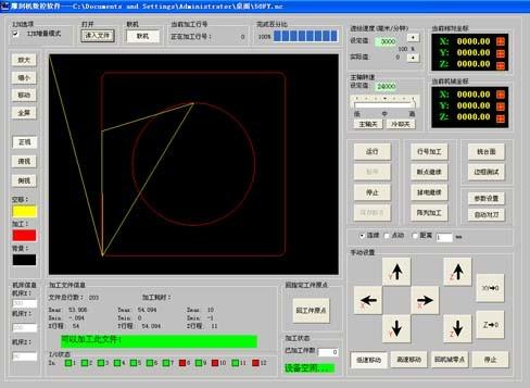 Cnc control software
