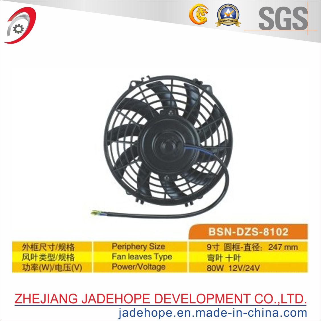 Universal Auto Radiator Cooling Fan