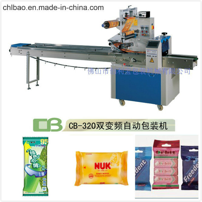 CE Approved Commodity Packaging Machinery (CB-320)