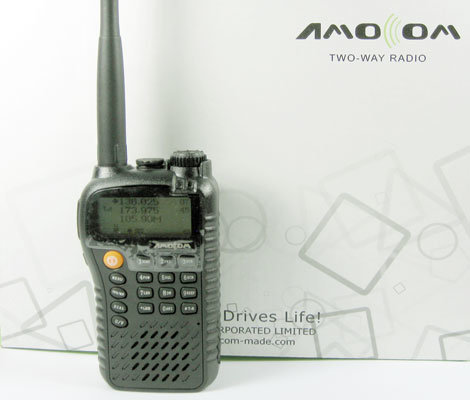 FM Amateur Dual Band 2 Way Radios The government is pressing ahead with its plans to allow gay and lesbian ...