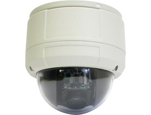 Mini Surface High Speed Dome Camera (UV30C-S)