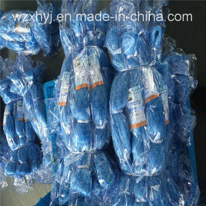 0.16mmx16mmsqx80mdx2000ml Nylon Monofilament Fishing Net