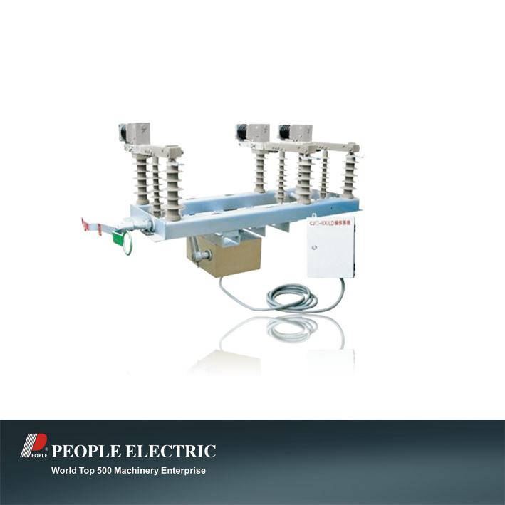 40.5kv Outdoor AC Vacuum Isolation Load Switch