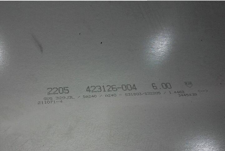 Ss2205 Duplex Stainless Steel Plate