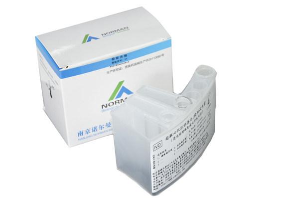 Lp-PLA2 Rapid Test Kits for Chemiluminescence Assay