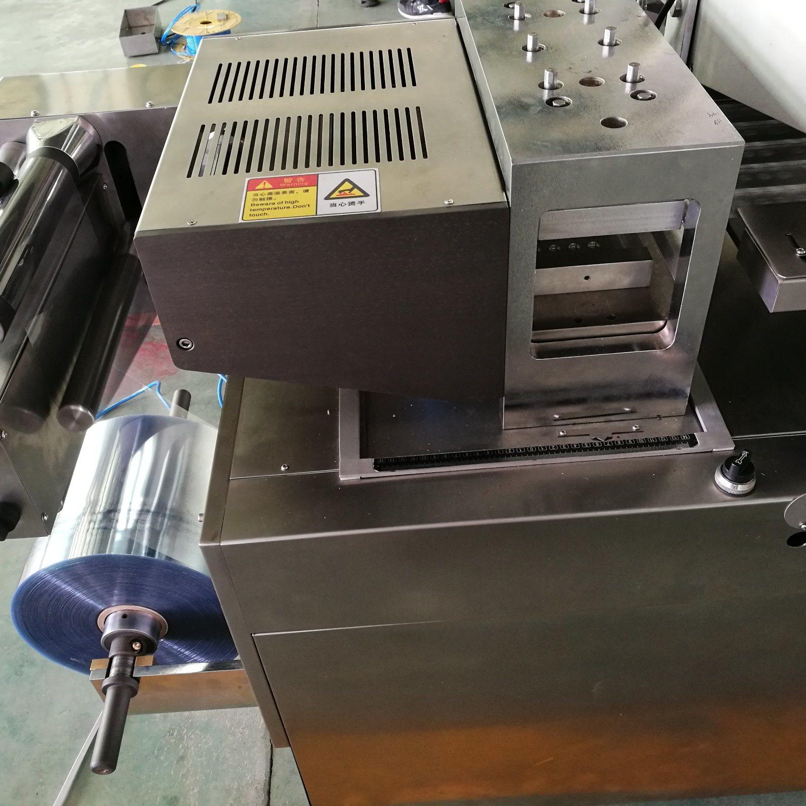 High Precision New Automatic Alu Alu Blister Packaging Machine Dpp-260e