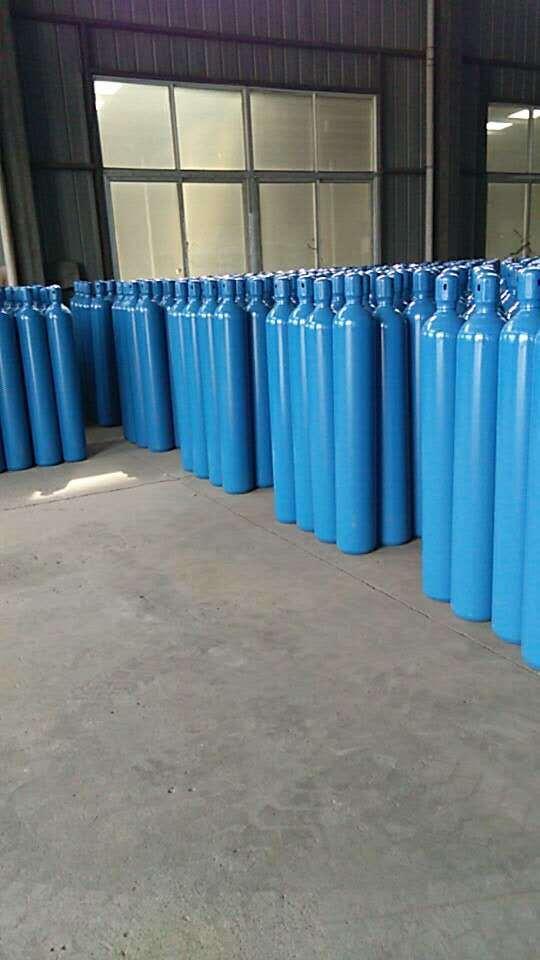 ISO9803-3 O2 Gas Cylinder