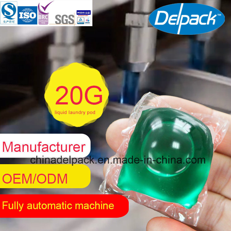 OEM&ODM Laundry Liquid Detergent Pod, Concetrated Washing Liquid Laundry Detergent Pod, Washing Soap, Liquid Detergent Pod