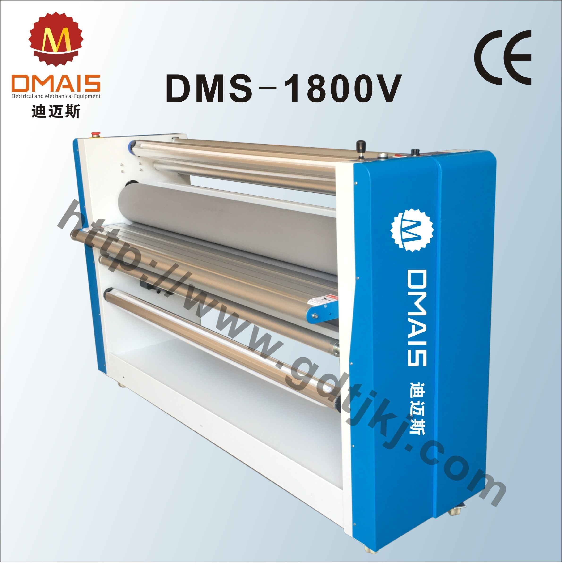 DMS-1800V Automatic Linerless Film Laminating Machine