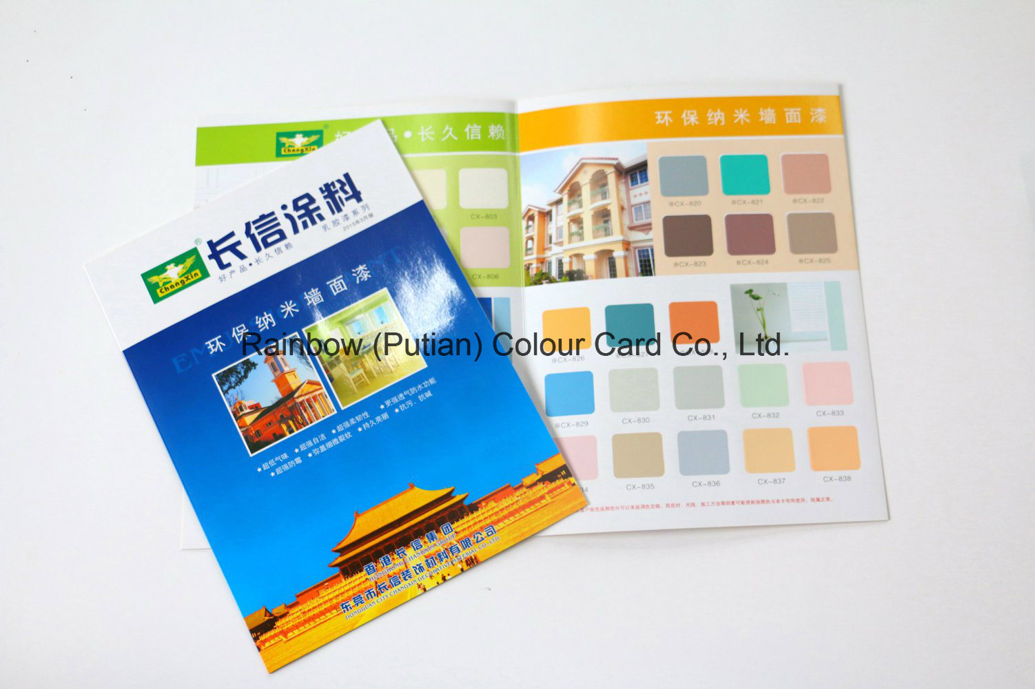 Offset Printing Emulison Color Chart