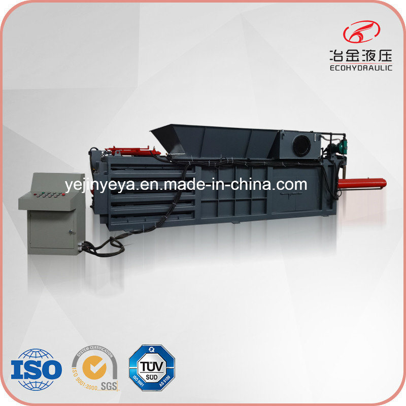 Epm160 Horizontal Plastic Pet Bottle Baler
