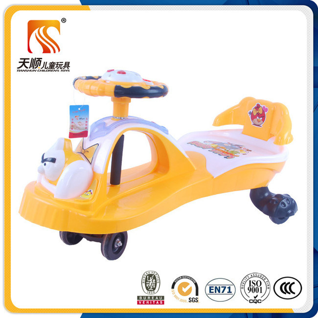 Fashionable Kids Swing Car with New Model Kids′ Favorite Ride on Toy for Sale