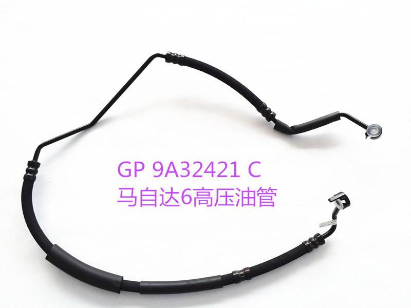 Mazda 6 High Pressure Rubber Power Steering Pipe Replacament GP9A32421C
