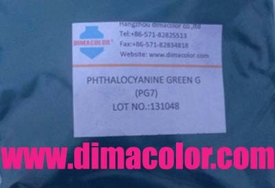 Phthalocyanine Green G Pigment Green 7