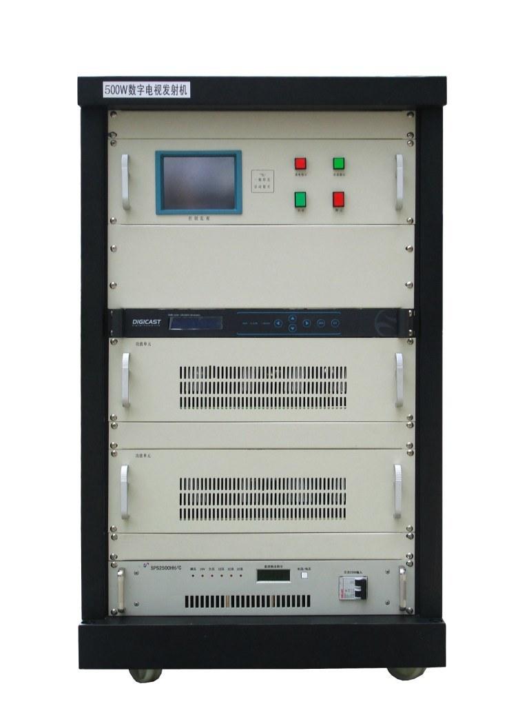 Brand New Professional Digital 200W TV Transmitter High Reliability UHF/VHF