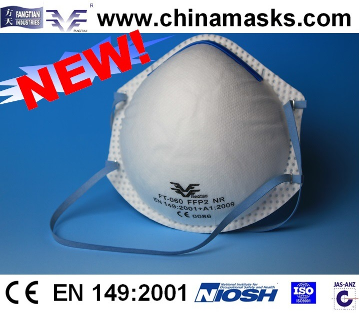 Dust Mask Passed Dolomite Test