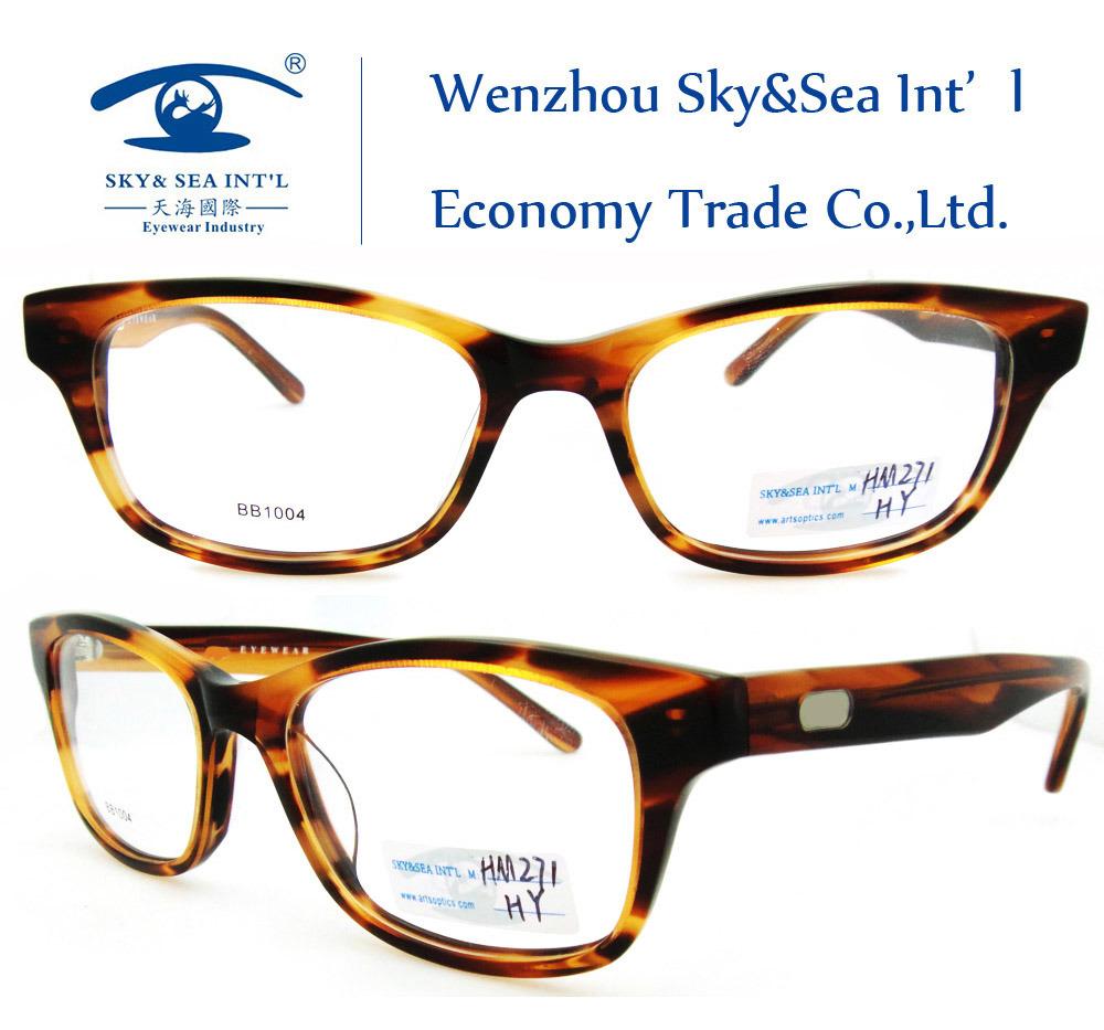 glasses brands 2017