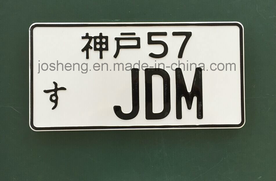 Japanese License Plate, Advertise License Plate. License Plate